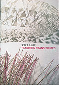 traditions transformed cover